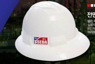 Mũ SSEDA vành rộng màu trắng có xốp núm vặn
