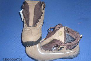 Giày bảo hộ COV F609 Hàn Quốc