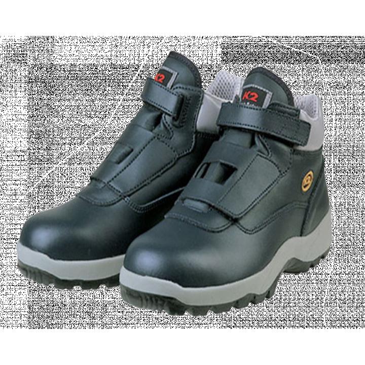 Giày bảo hộ K2-11 Hàn Quốc siêu nhẹ