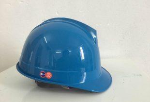 Mũ bảo hộ STOP Hàn Quốc màu xanh trời