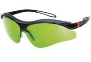 Kính bảo hộ OTOS B-811YSF mắt kính màu vàng