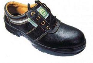 Giày bảo hộ DRAGON 1NR chất lượng TCVN an toàn