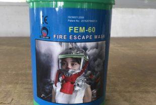 Mặt nạ phòng khói Hàn Quốc FEM60