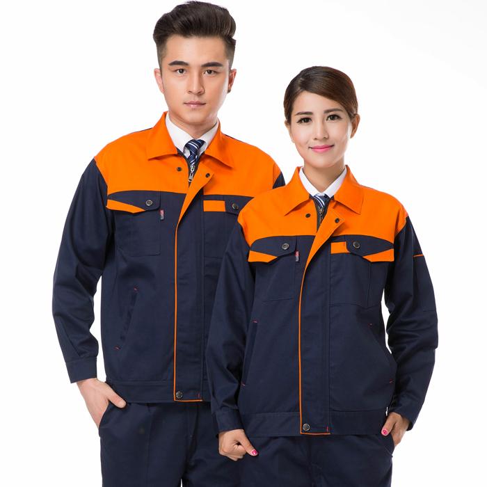May đồng phục quần áo bảo hộ hanko01