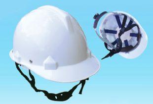 mũ bảo hộ BB N001 màu trắng có khóa vặn