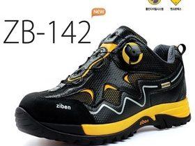 Giày bảo hộ lao động Hàn Quốc bán giá đại lý tại HanKo