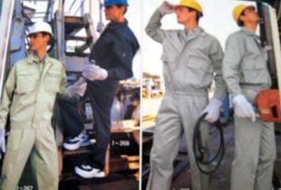 Địa chỉ bán đồ bảo hộ lao động giá rẻ nhất Hà Nội