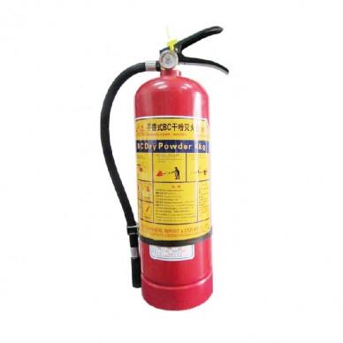 Bán bình chữa cháy MFZ4 bình bột BC