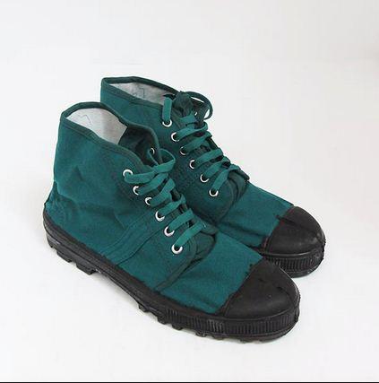 Giày vải bồ đội cao cổ X26