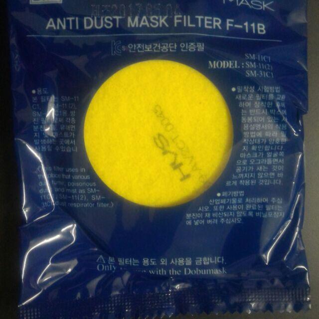 Miếng lọc bụi chống khí độc DOBU MASK F-11B