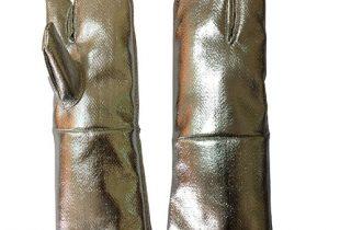Bán găng tay chống cháy 3 ngón 1500 độ Yutraco