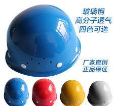 Mũ bảo hộ lao động, cùng tìm hiểu về mũ – nón an toàn