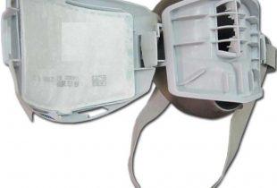 Mặt nạ lọc bụi chống khí độc DR30C của Nhật