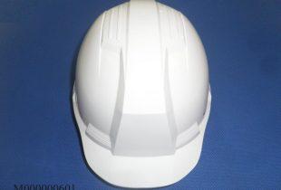Mũ bảo hộ lao động Hàn Quốc có khác mũ nón VN?