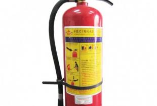 Bán bình chữa cháy MFZ8 bình bột BC