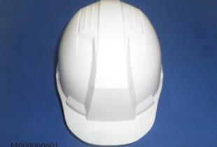 Mũ bảo hộ lao động GIÁ GỐC bảo hành chính hãng