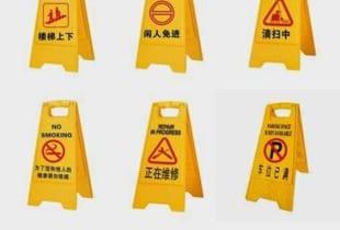 Biển cáo thị chữ A màu vàng (20*29.5*61)cm