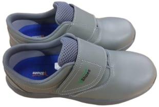 Giày bảo hộ Vshoes HK– VS-86 siêu nhẹ chống đinh