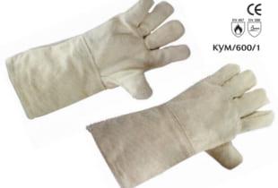 Găng tay bảo hộ thợ hàn Proguard KYM/600/1