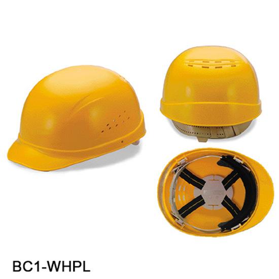Mũ bảo hộ Proguard Malaysia BC-WHPL