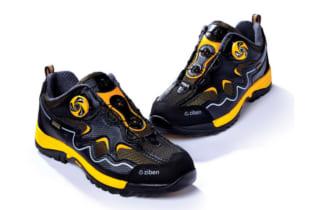 Giày bảo hộ lao động Hàn Quốc thể thao siêu nhẹ bền đẹp