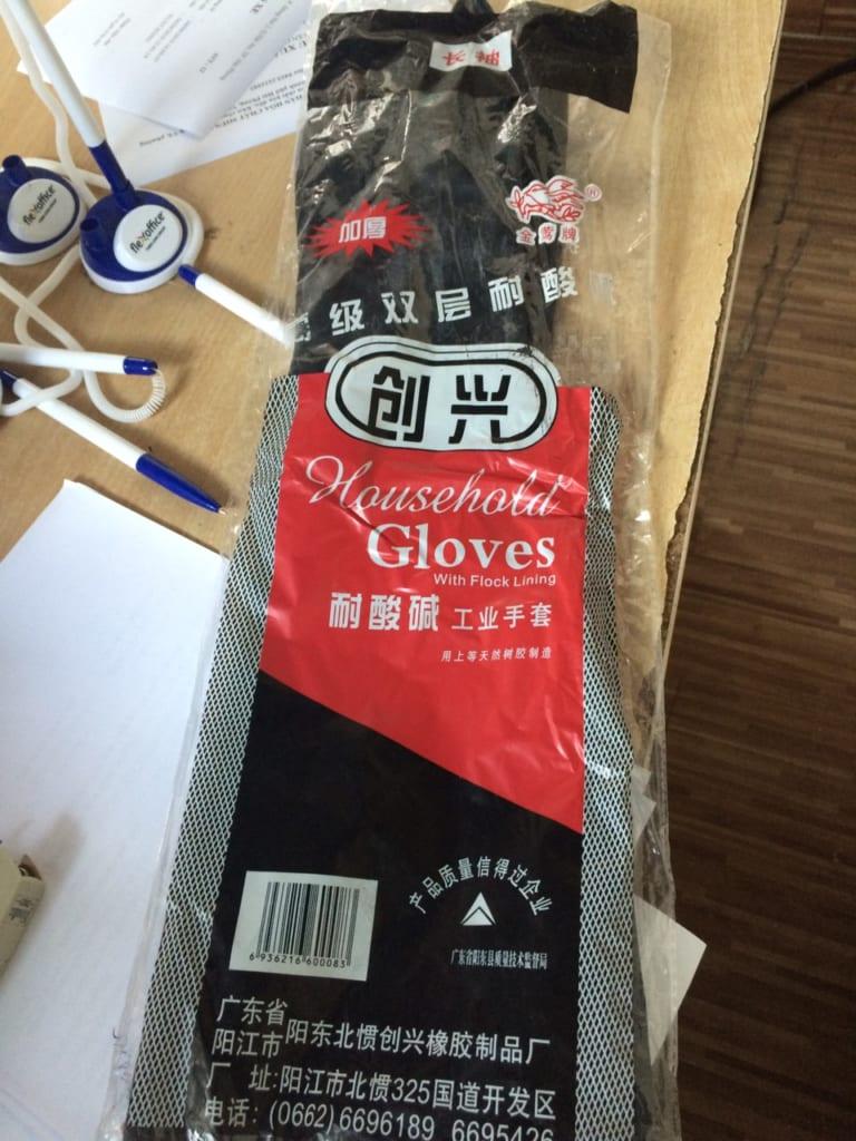 Găng tay cao su GLOVES chống hóa chất dài 55cm