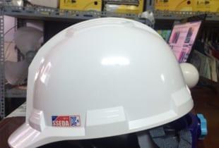 Mũ bảo hộ lao động chất lượng giá phù hợp nhất