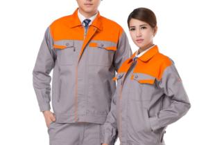 Quần áo bảo hộ lao động giá rẻ chất lượng tốt